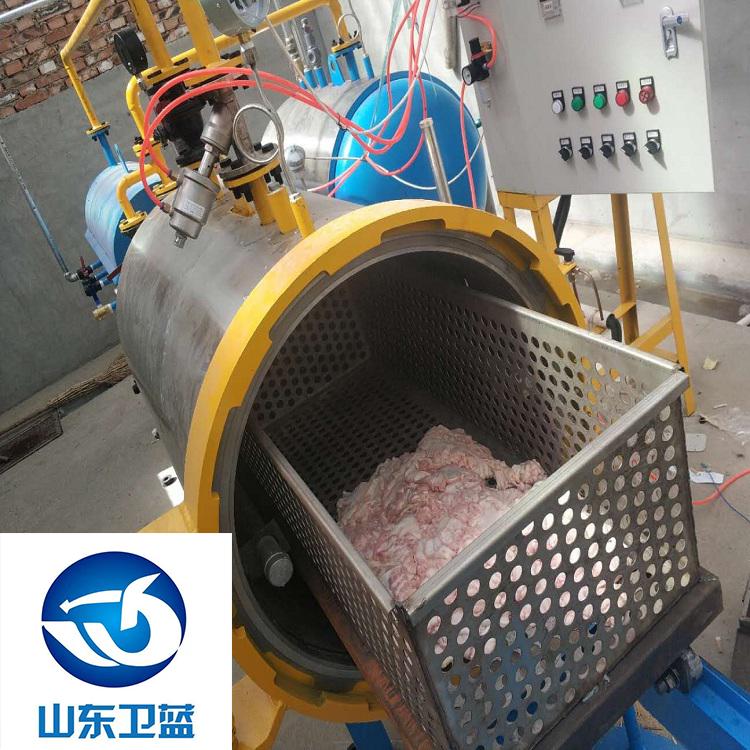 肉类加工厂无害化处理设备湿化机