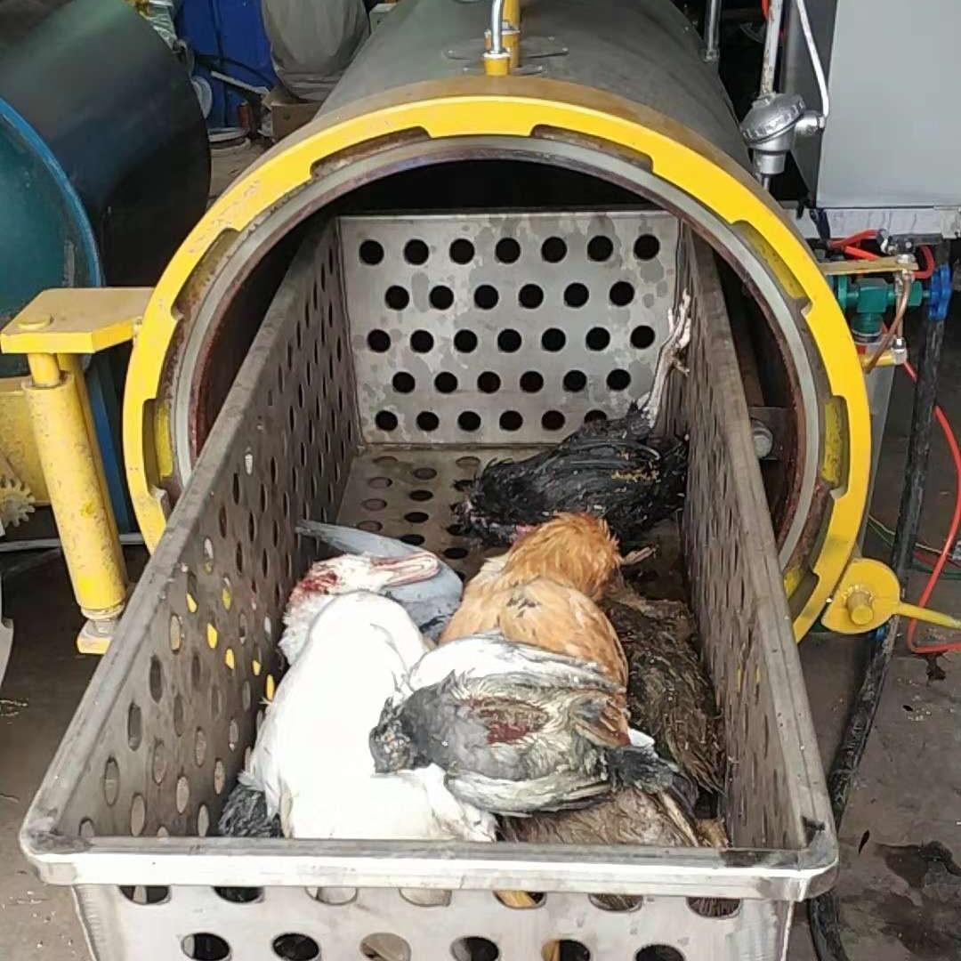 家禽无害化处理设备湿化机