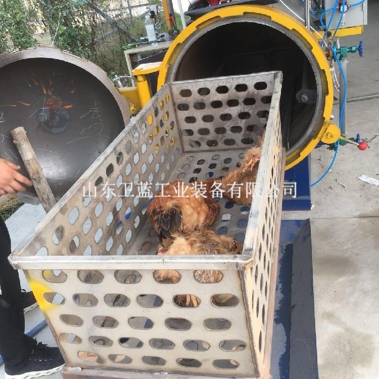 病畜、屠宰废弃物无害化处理设备